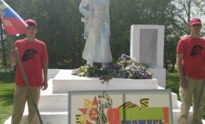 Праздничное мероприятие у памятника Неизвестному солдату